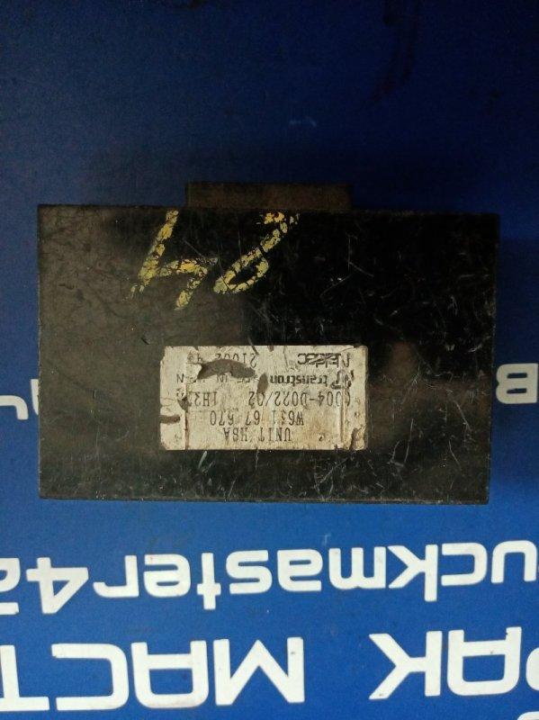 Блок управления hsa Mazda Titan WHF5T TF 2001