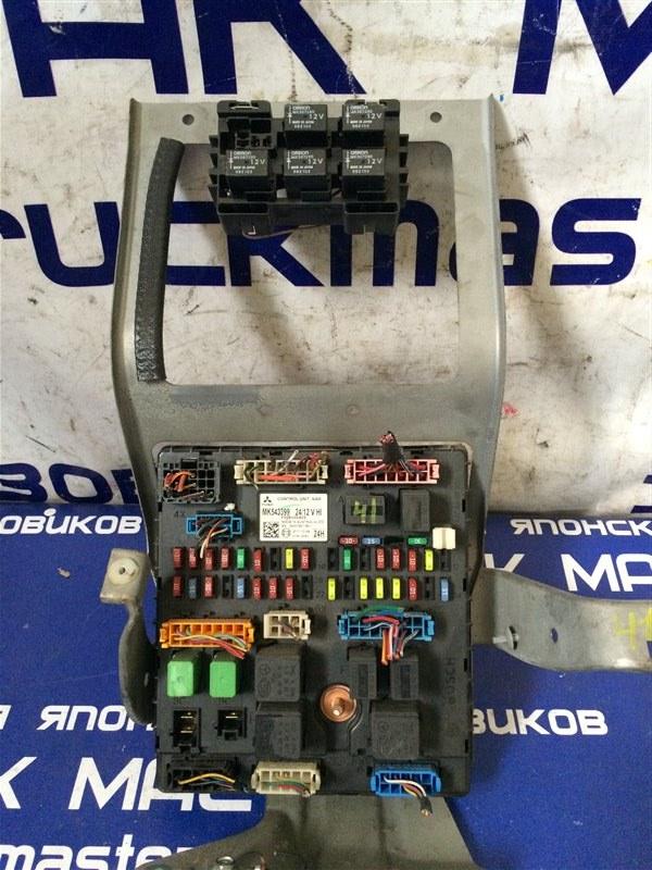 Блок предохранителей Mitsubishi Canter FEB50 4P10 2012