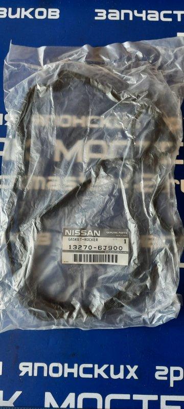 Прокладка клапанной крышки Nissan