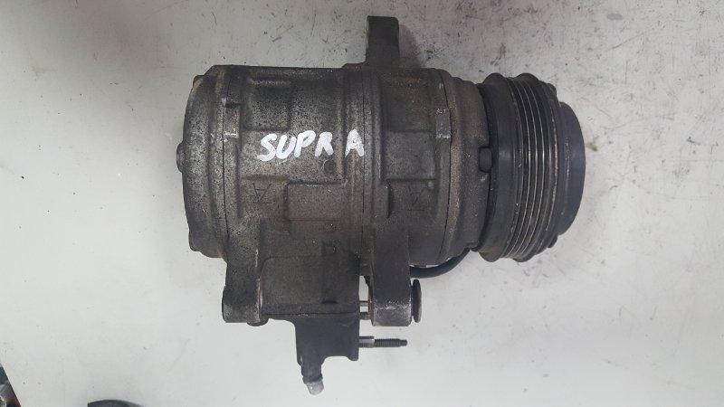 Компрессор кондиционера Toyota Supra