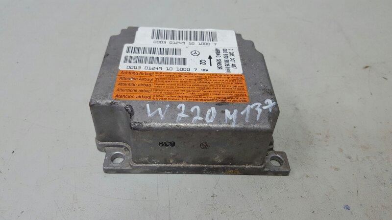 Блок управления srs airbag Mercedes S600L W220 M137.970 2001