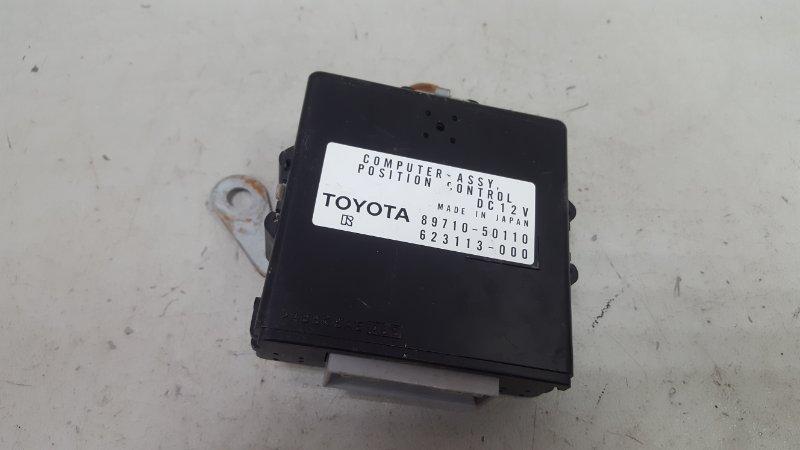 Блок управления комфорта сидением Lexus Ls430 1995