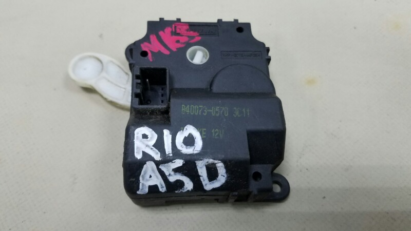 Моторчик заслонки печки Kia Rio 1 DC A5D 1.5Л 2003