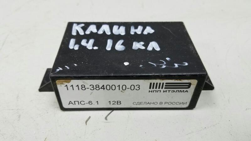 Блок комфорта Ваз Лада Калина 1118 1.4Л 16КЛАПАНОВ 2004