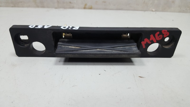 Ручка открывания багажника Kia Rio 1 DC A5D 1.5Л 2003