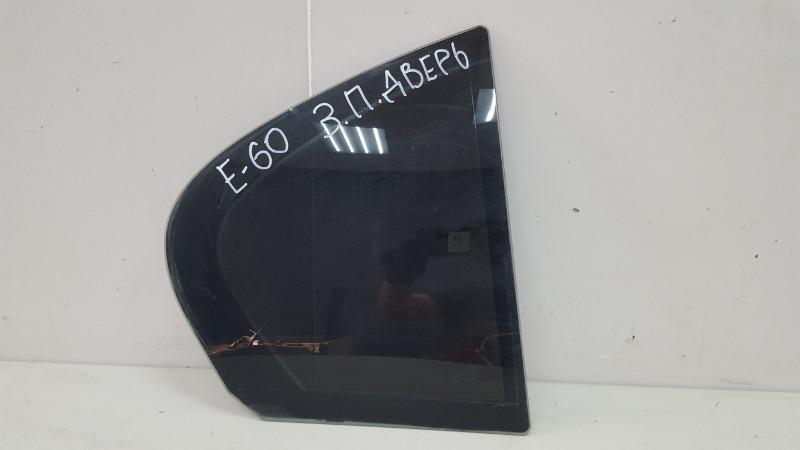 Стекло кузовное глухое Bmw E60 заднее правое