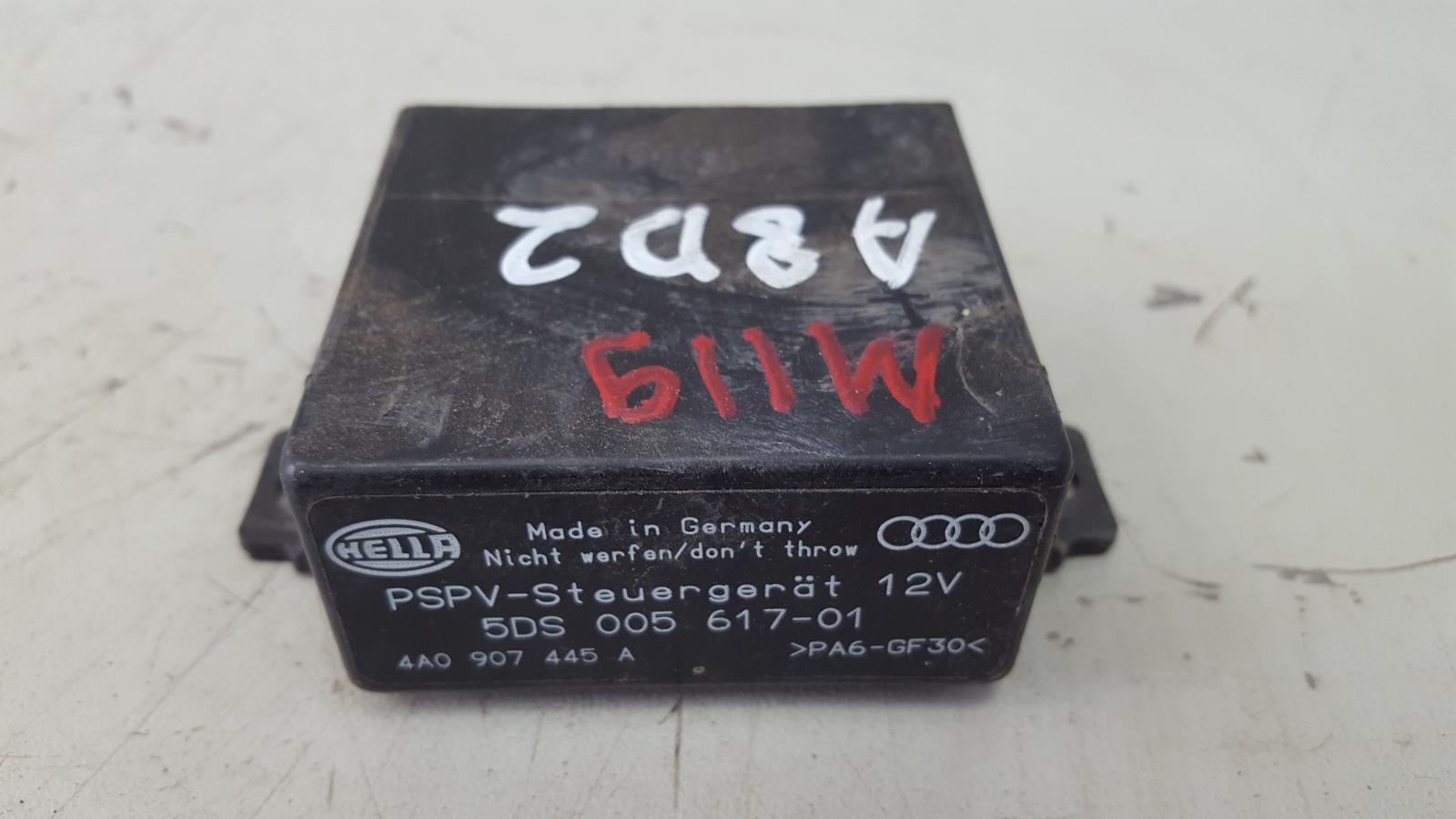 Блок управления зеркалами Audi A8 D2 AUW 2001