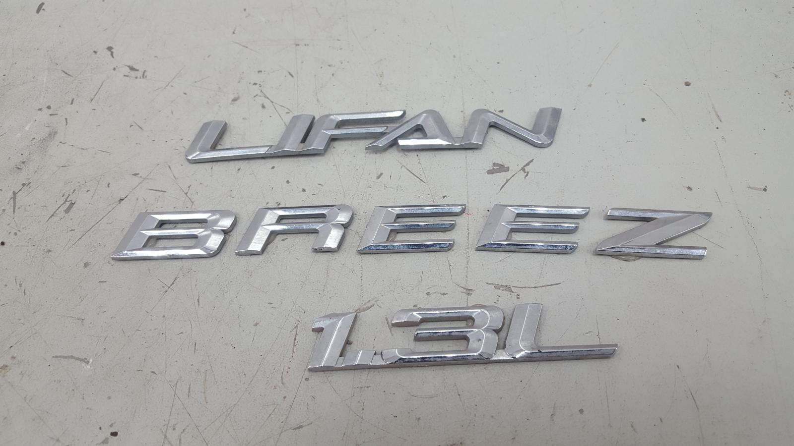 Эмблема Lifan Breez 520 1.3Л 2011