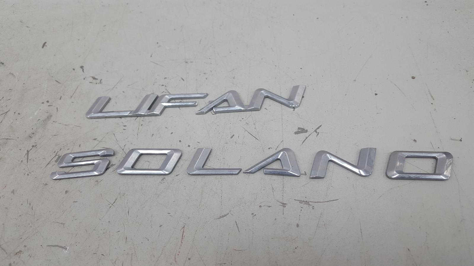 Эмблема Lifan Solano 620 LF481Q3 2011