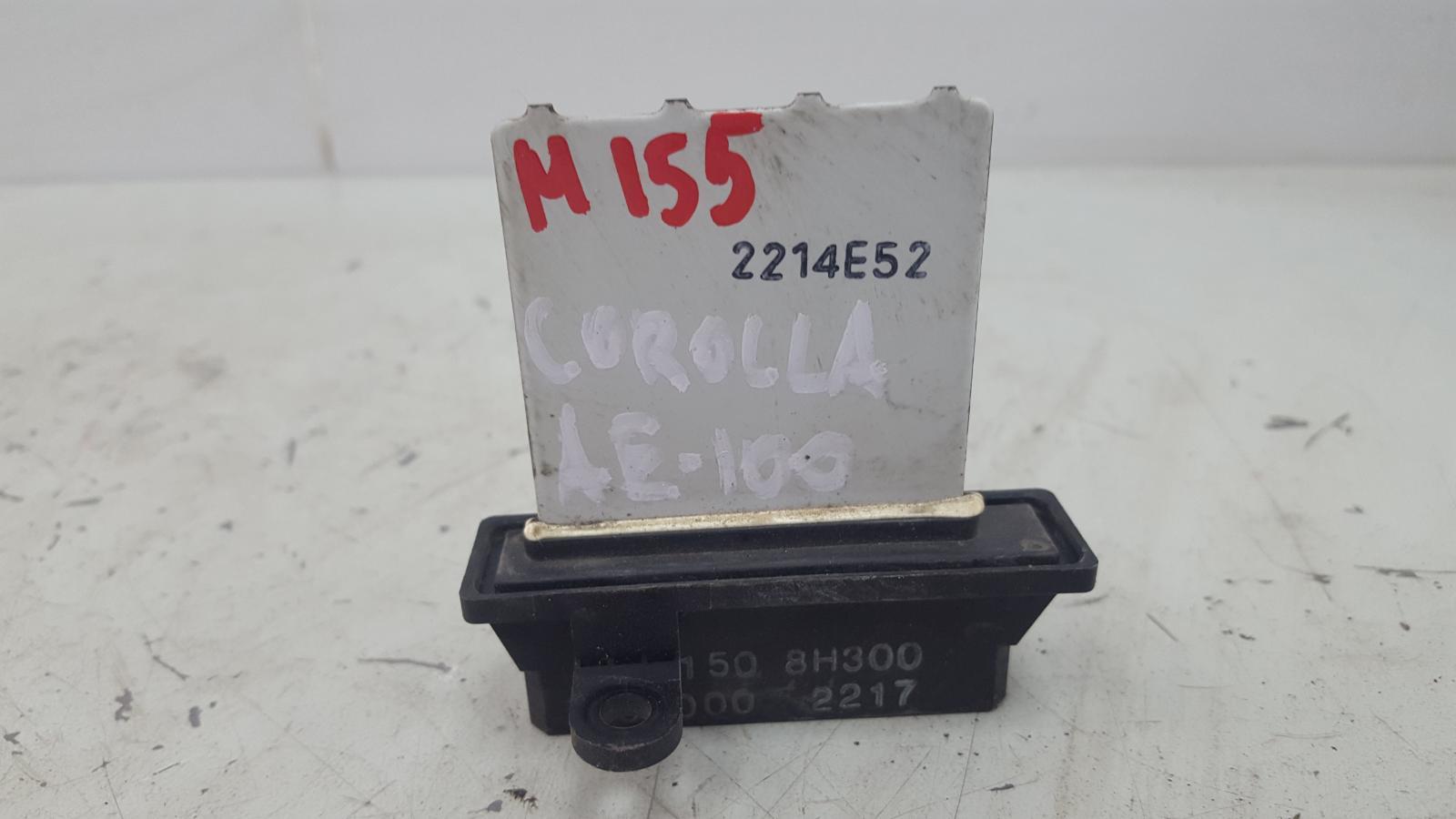 Резистор реостат печки Toyota Corolla AE100G 5A-FE 1996