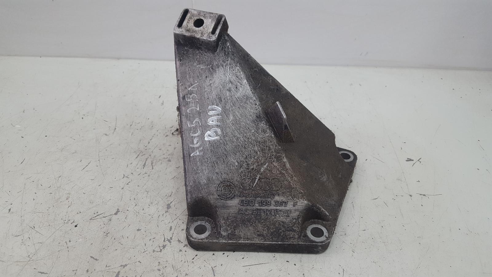 Кронштейн двигателя двс опора Audi A6 C5 BAU 2.5Л ДИЗЕЛЬ