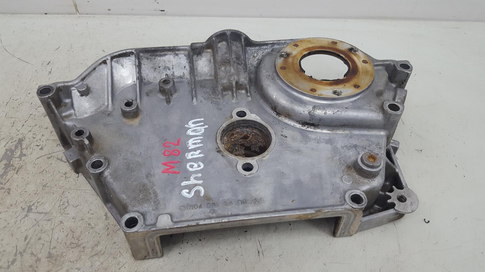 Крышка двигателя двс Ssangyong Chairman HT M104.992 1997
