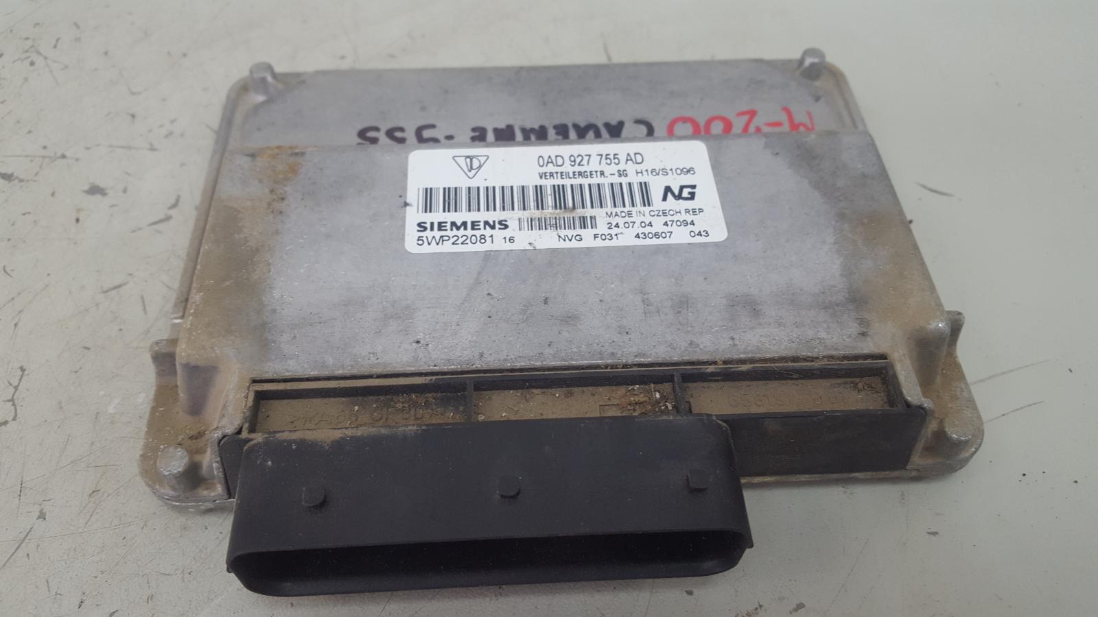 Блок управления раздаткой Porshe Cayenne 955 BMV M02.2Y 3.2Л 2005