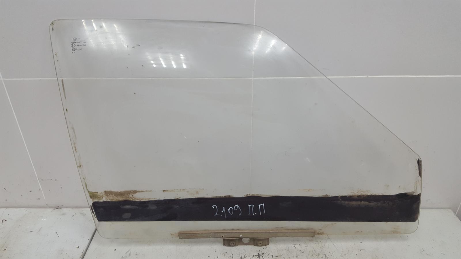 Стекло двери Ваз 2109 переднее правое