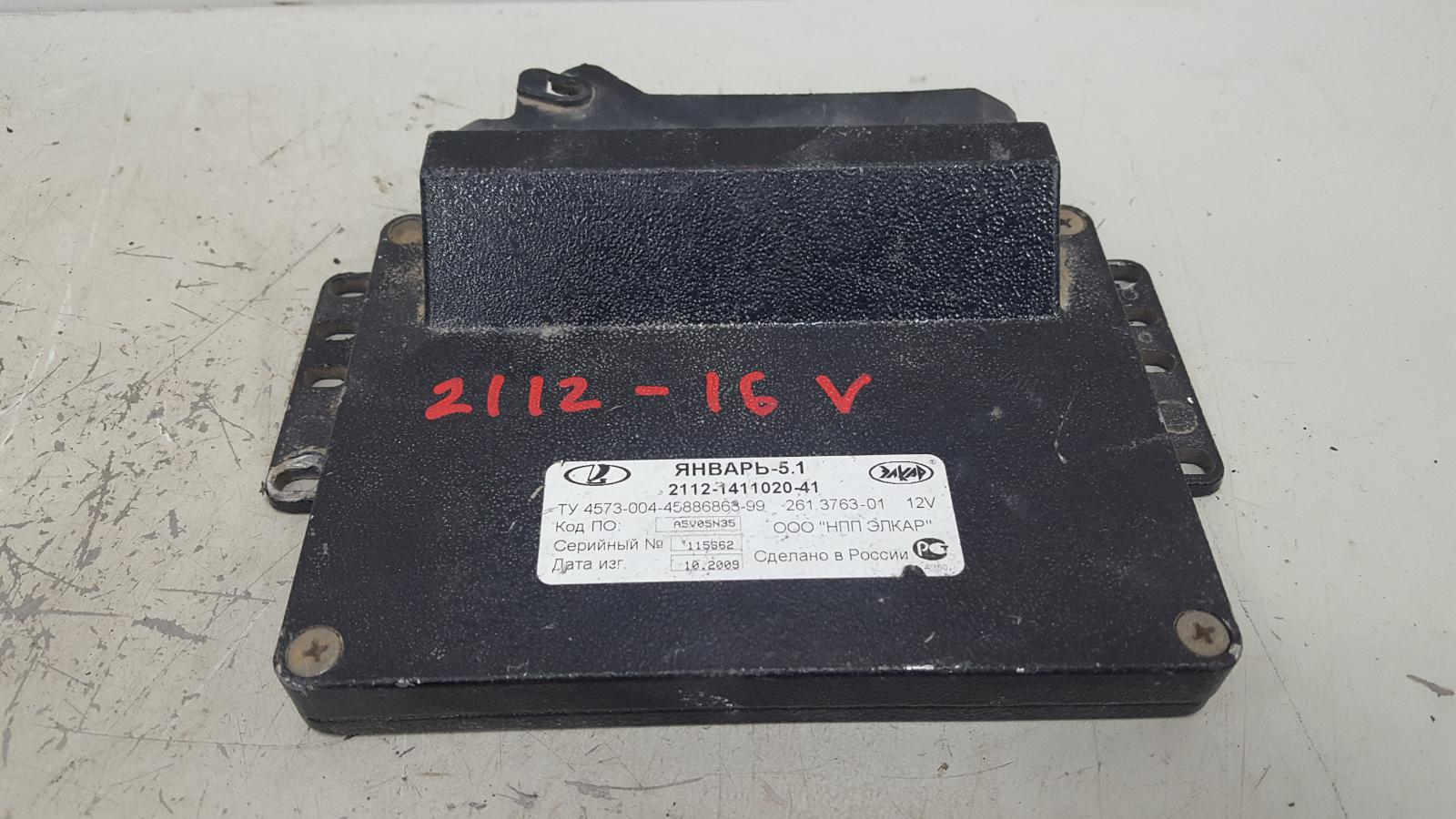 Эбу электронный блок Ваз Лада 112 2112 2003
