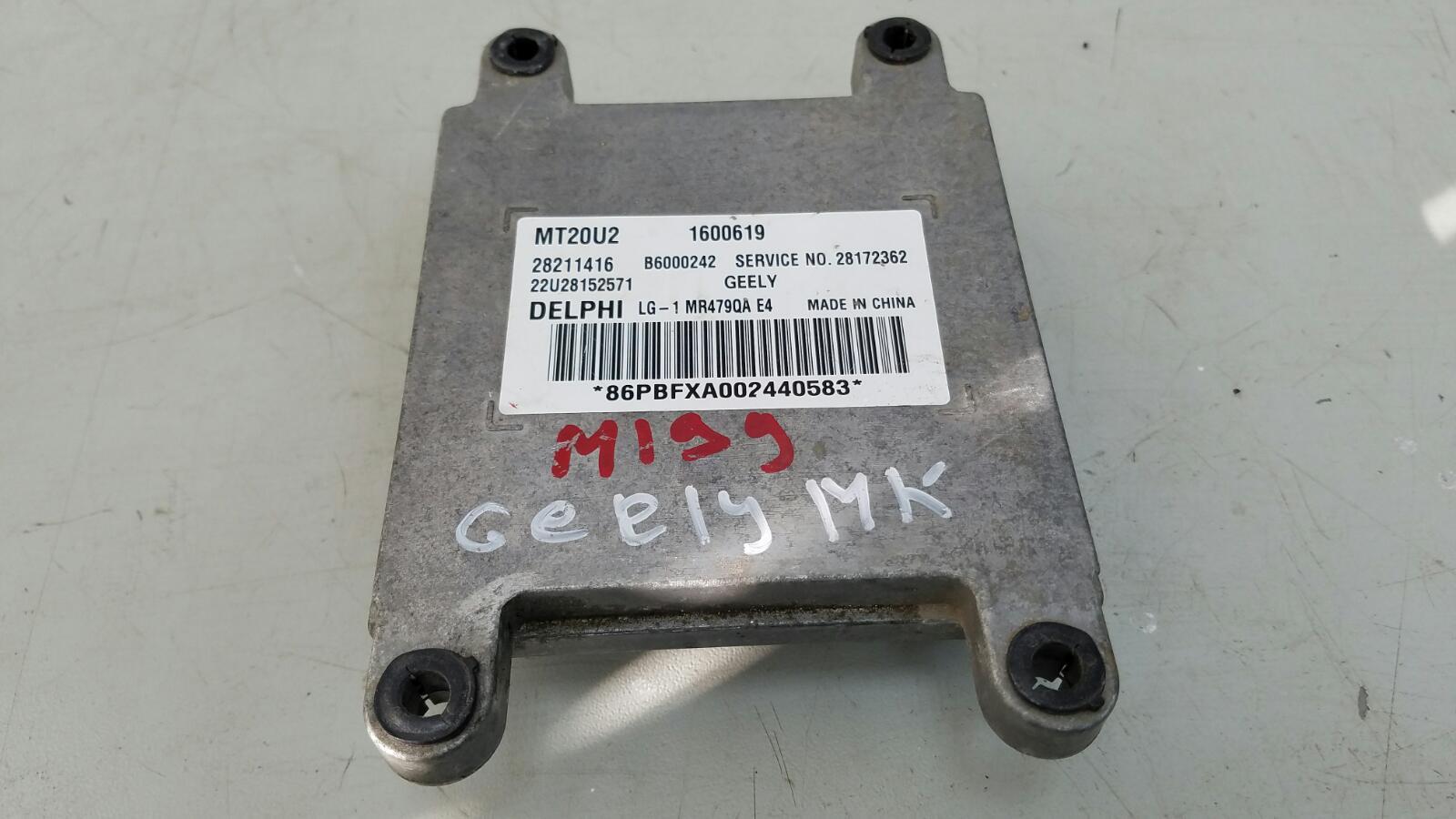 Блок управления двигателем двс эбу Geely Mk MR479QA 1 2012