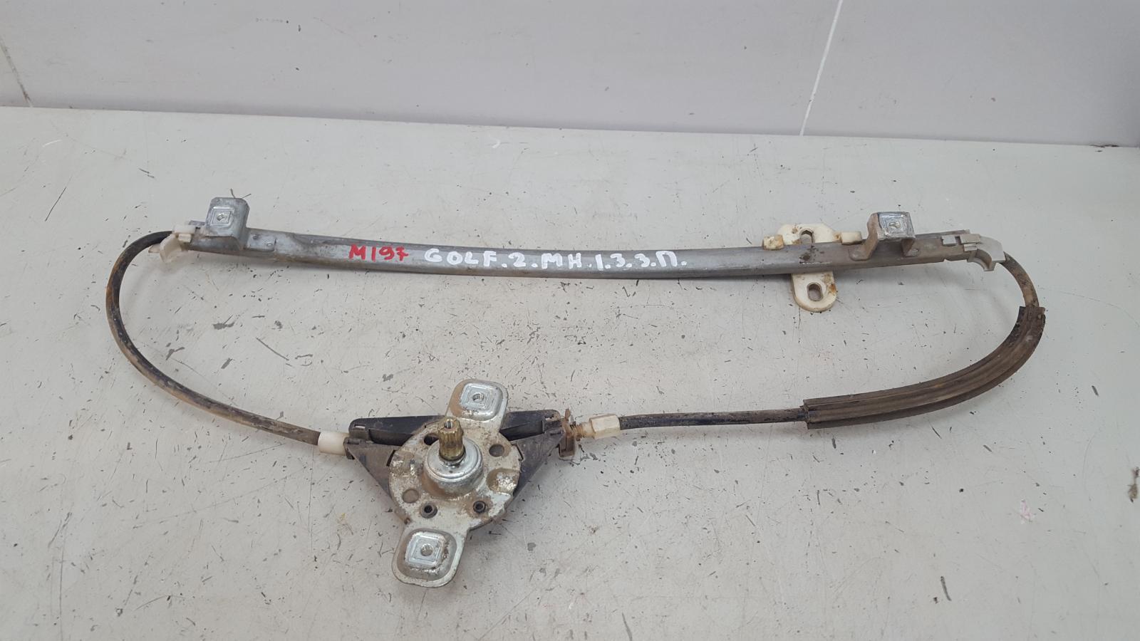 Стеклоподъемник механический Volkswagen Golf 2 191 MH 1 1986 задний правый