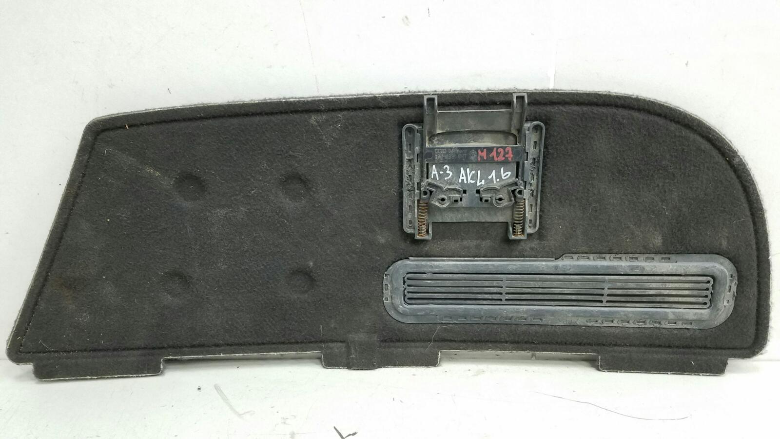 Крышка обшивки багажного отделения Audi A3 Купэ 8L1 AKL 1998