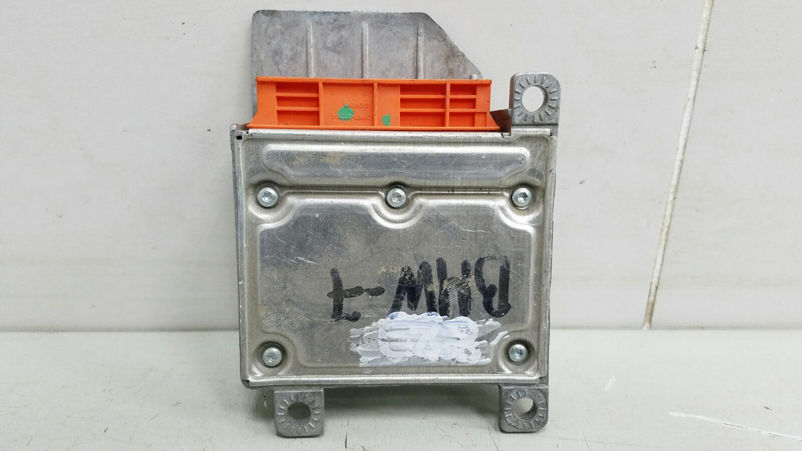 Блок управления srs airbag Bmw 728 I Il E38 M52 1996