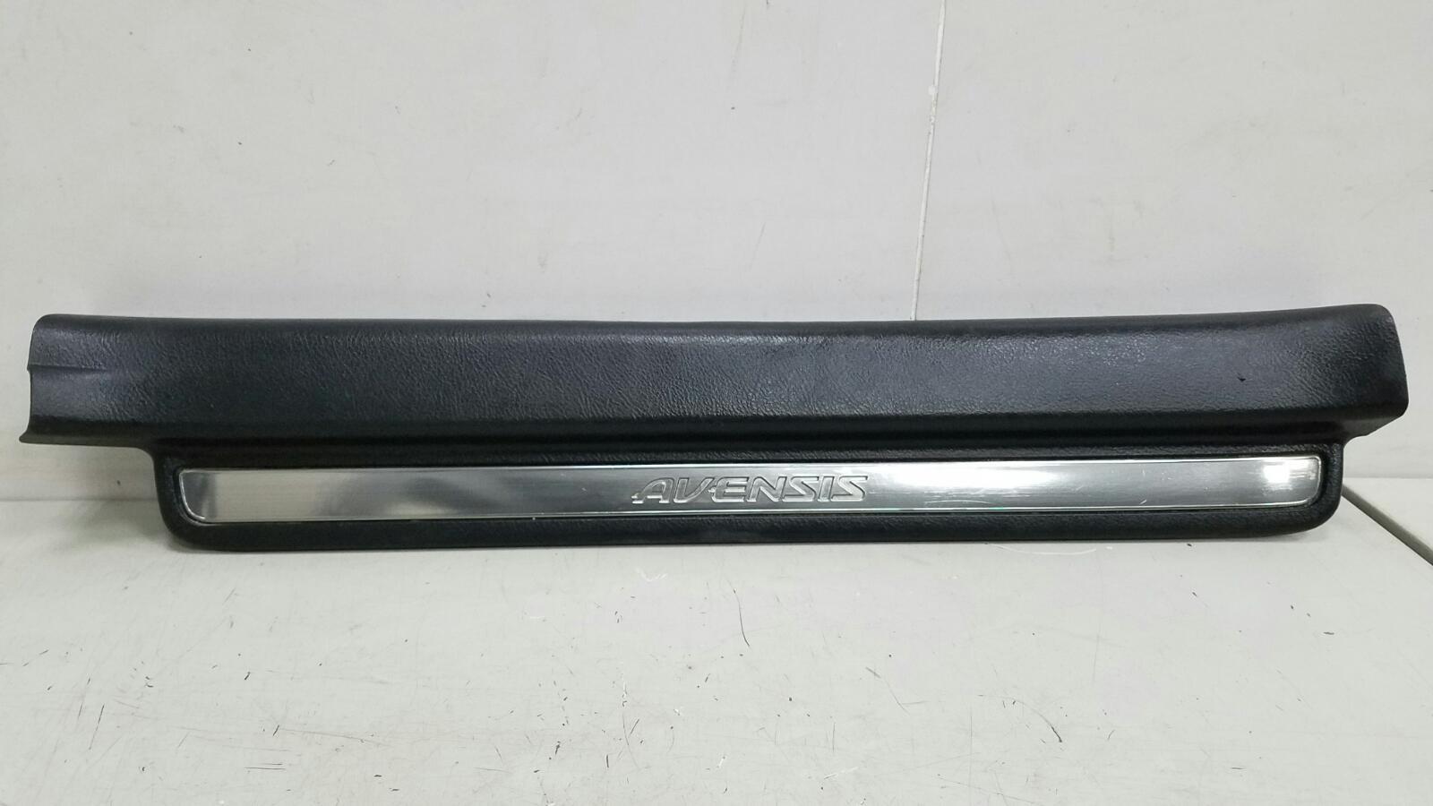 Накладка порога внутренняя Toyota Avensis 2 T250 1ZZ-FE 1.8Л 2008 передняя правая