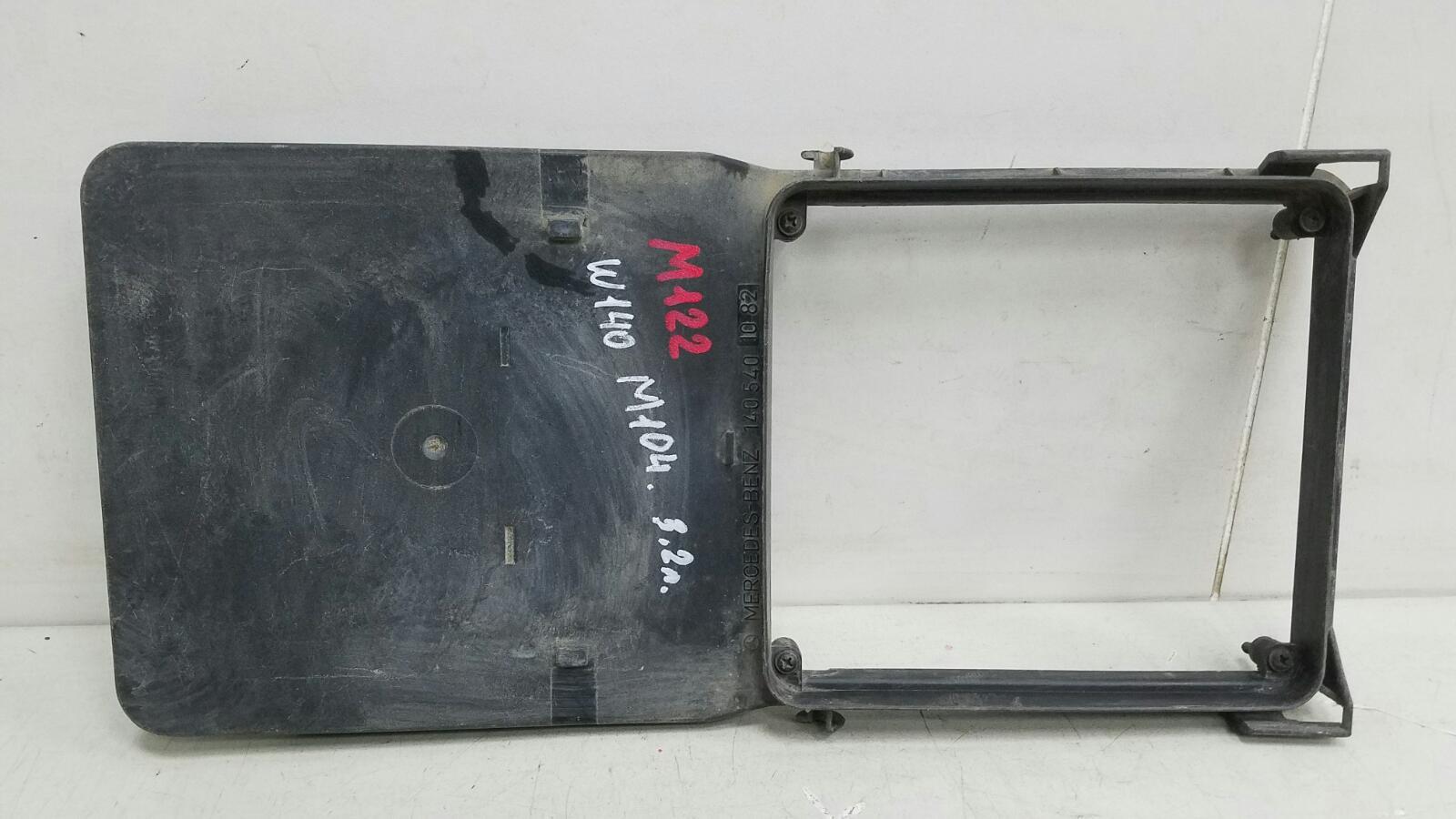 Крышка блока предохранителей Mercedes S320 W140 M104.994 1994 левая