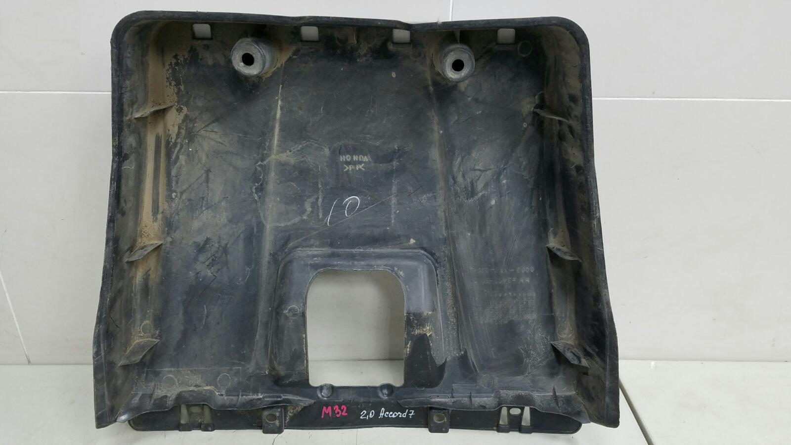 Защита топливного бака Honda Accord 7 CL7 K20A6 2007