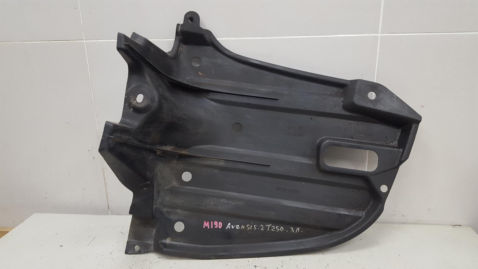 Защита двигателя двс Toyota Avensis 2 T250 1ZZ-FE 1.8Л 2008