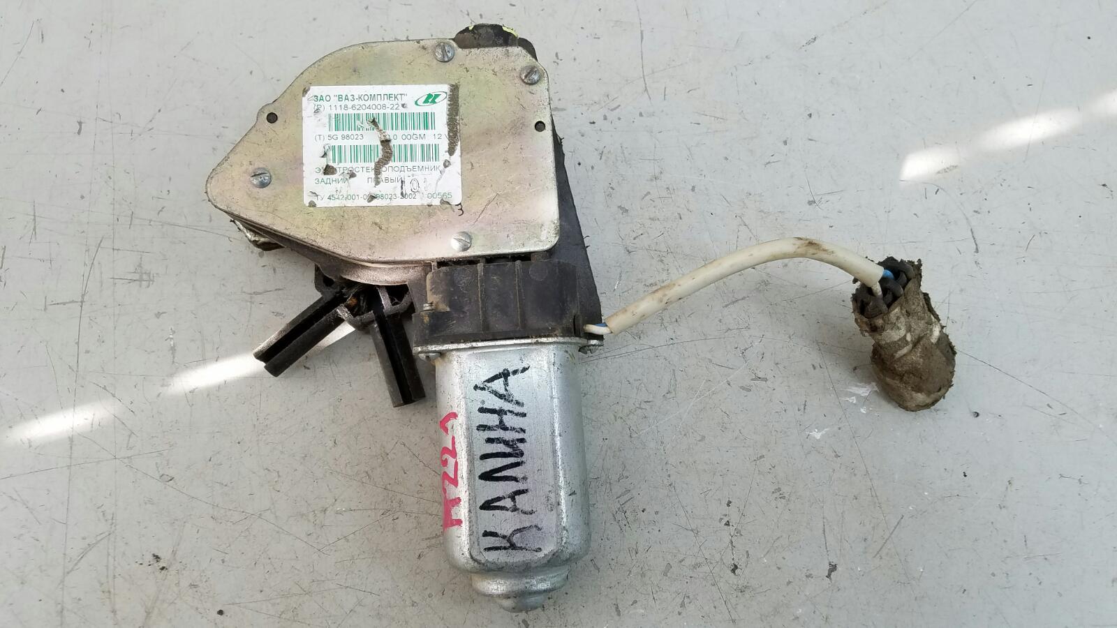 Моторчик стеклоподъемника Ваз Лада Калина 1118 1.4Л 16КЛАПАНОВ 2004