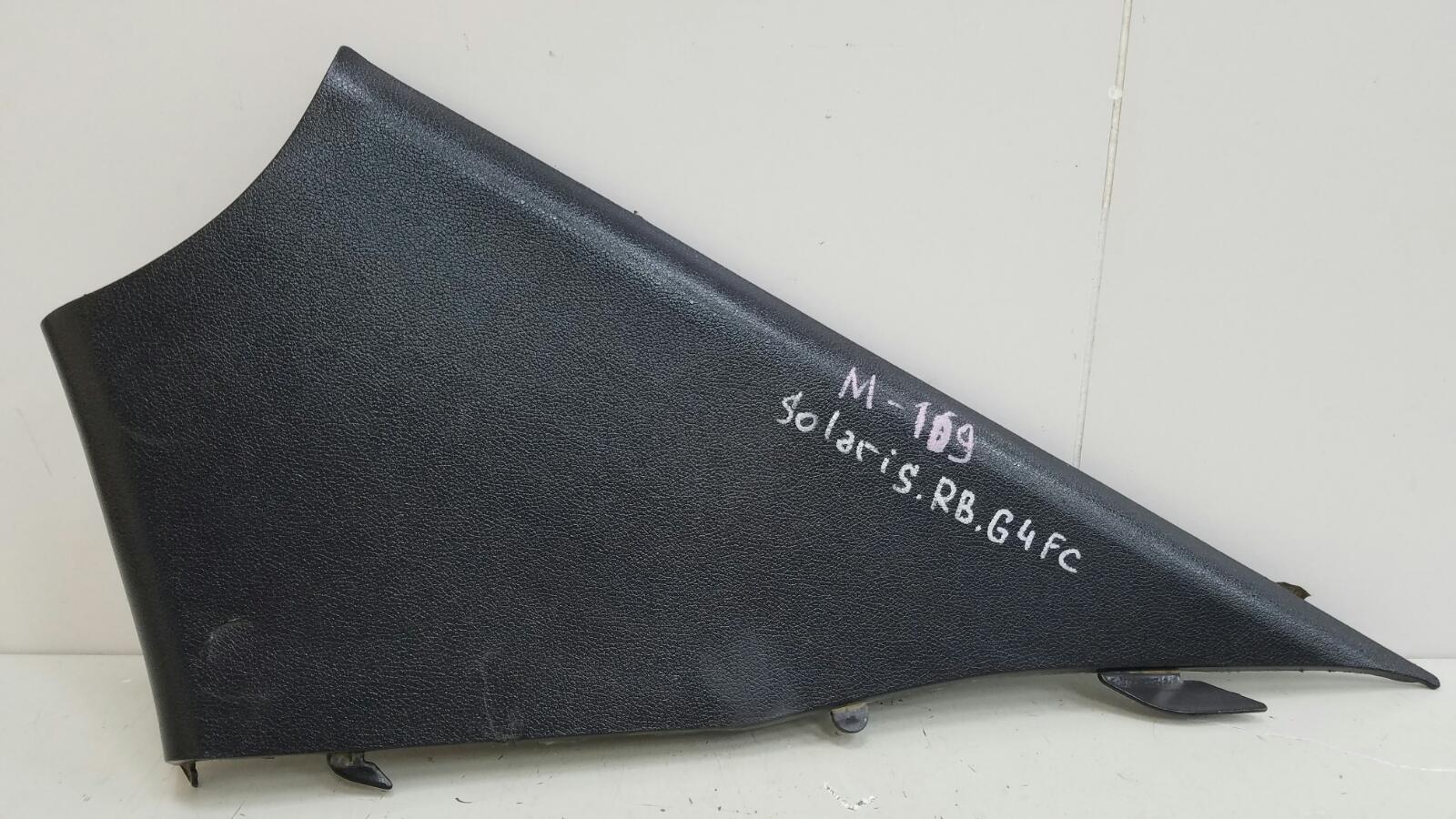 Обшивка стойки Hyundai Solaris RB G4FC 1.6Л 2012 задняя правая