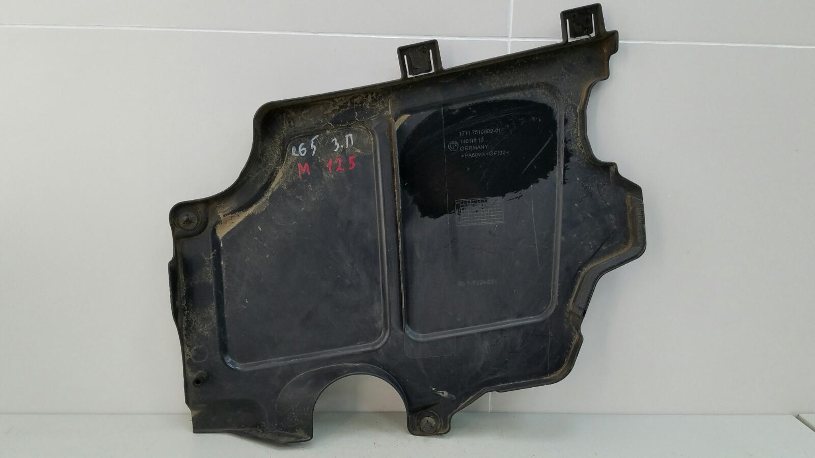 Защита днища антигравийная Bmw 745 I Li E65 N62 2001 задняя правая