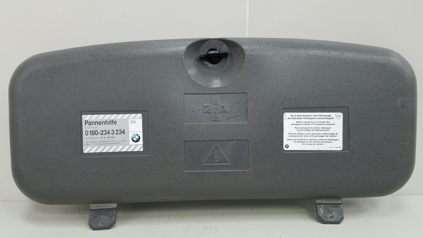 Ящик инструментальный Bmw 745 I Li E65 N62 2001
