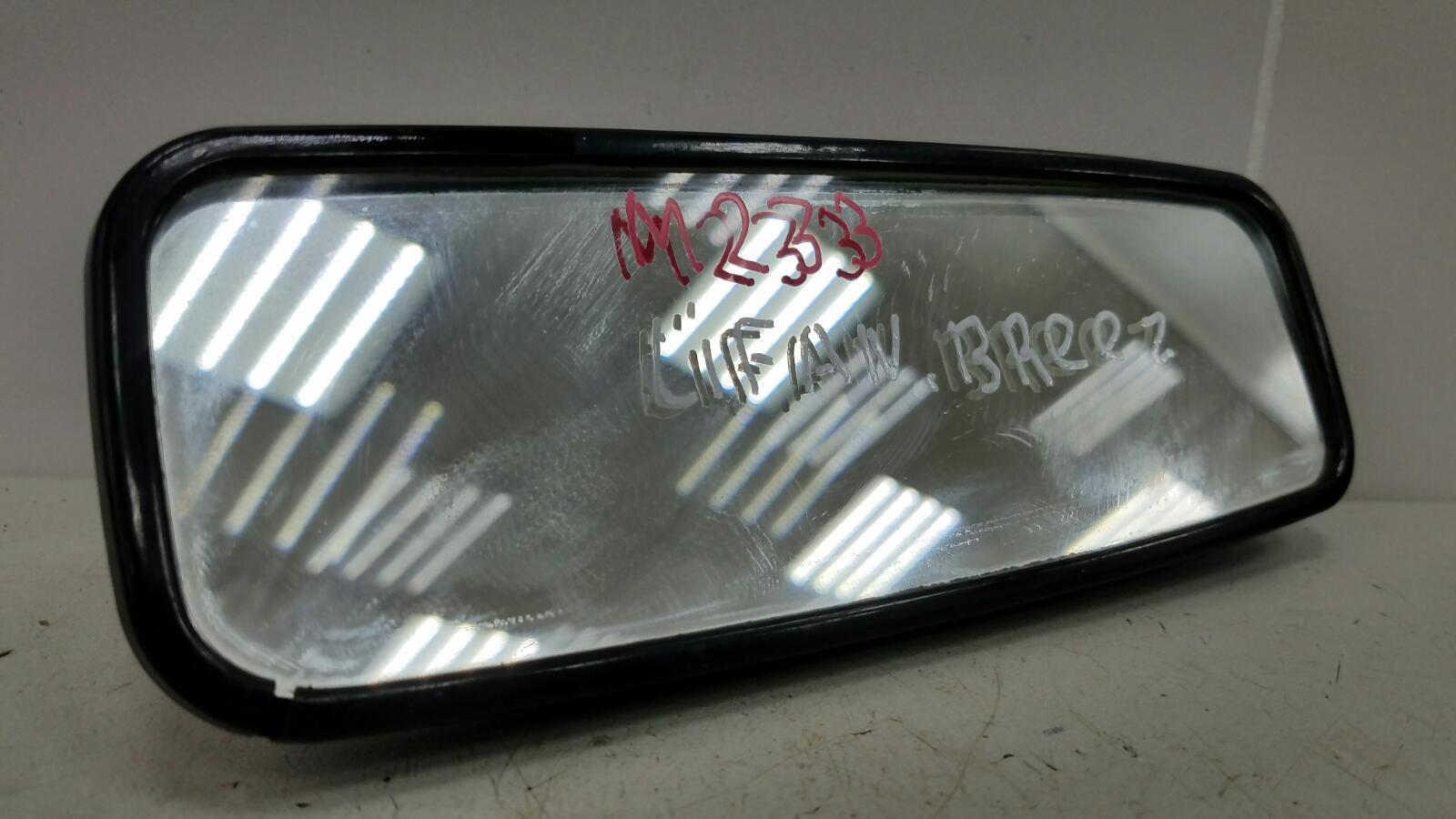 Зеркало салона Lifan Breez 520 LF479Q3 2008