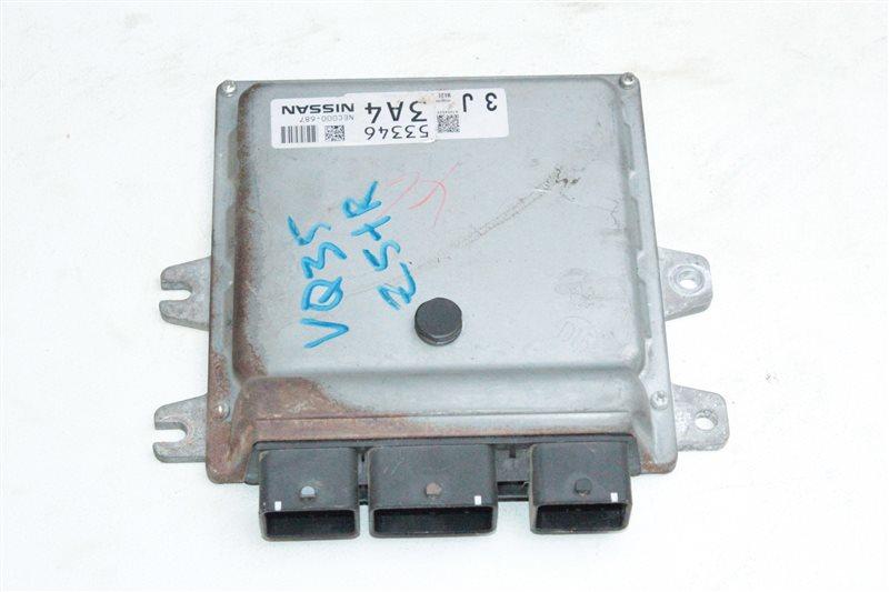 Блок управления акпп Nissan Murano Z51R VQ35DE