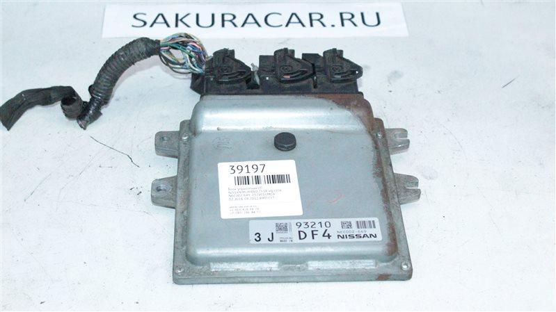 Блок управления efi Nissan Murano Z51R VQ35DE