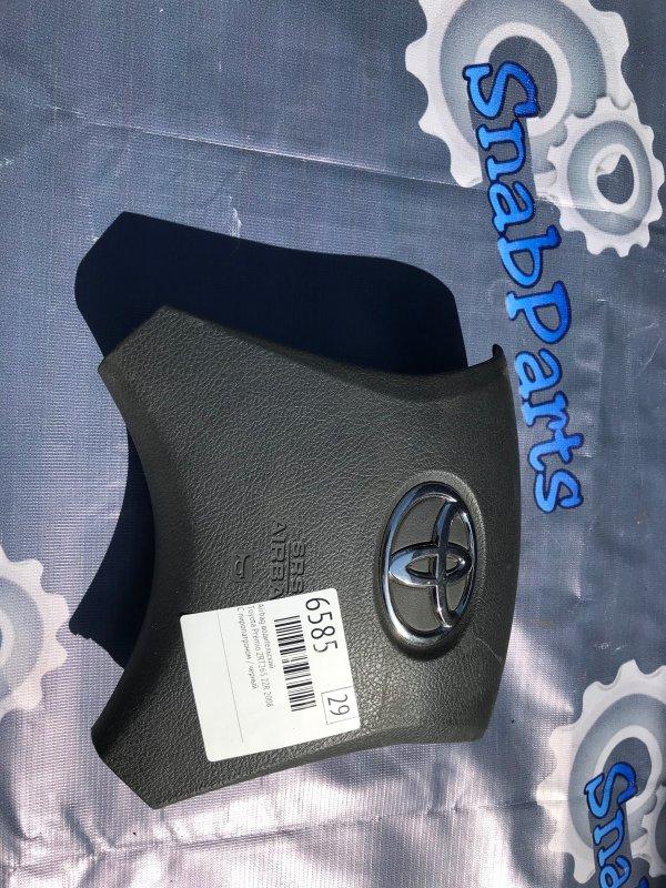 Airbag водительский Toyota Premio ZRT265 2ZR 2008