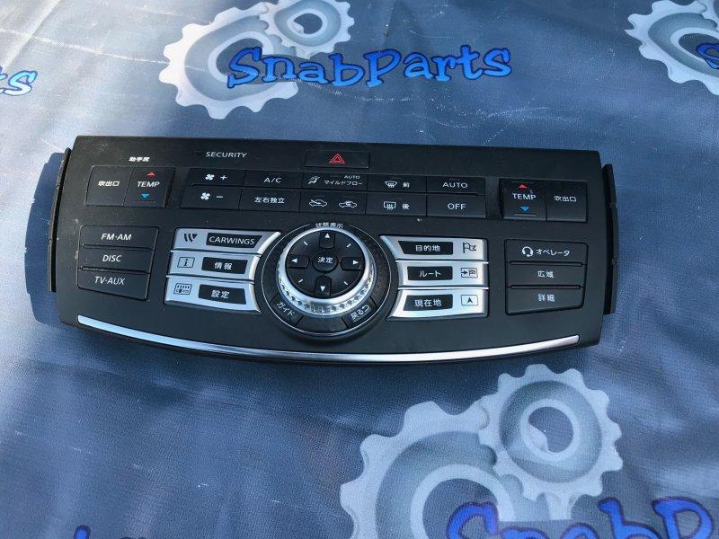 Блок управления климат-контролем Nissan Fuga PNY50 VQ35HR 2008