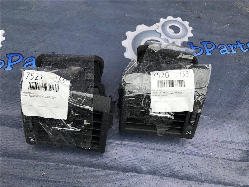 Воздуховод Nissan Fuga PNY50 VQ35HR 2009