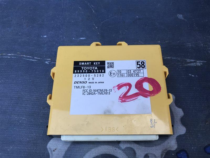 Блок иммобилайзера Lexus Hs250H ANF10 2AZFXE 2010