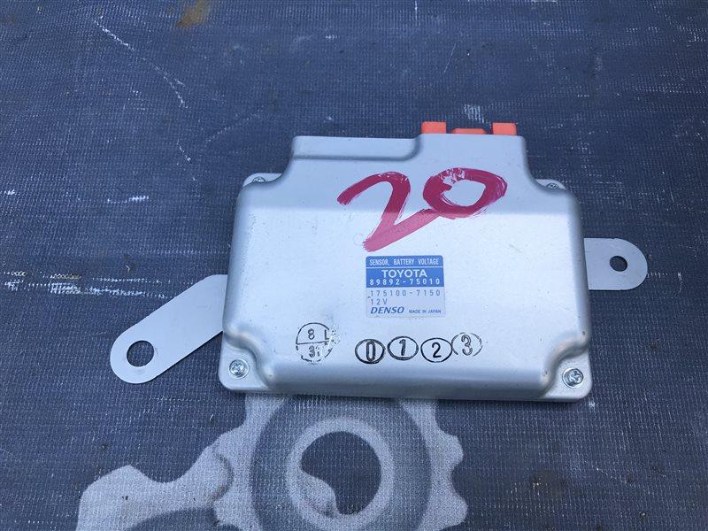 Электронный блок Lexus Hs250H ANF10 2AZFXE 2010