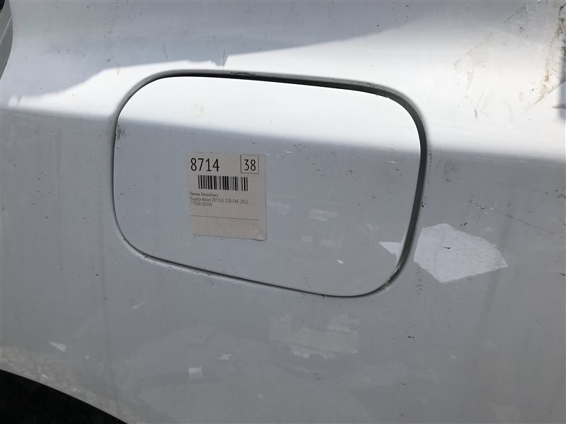 Лючок бензобака Toyota Allion ZRT265 2ZR-FAE 2012