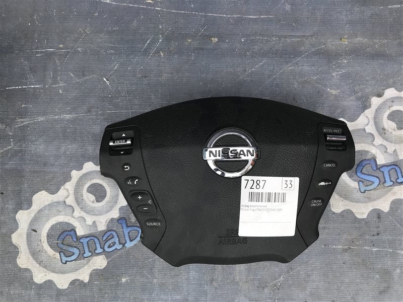 Airbag водительский Nissan Fuga PNY50 VQ35HR 2009