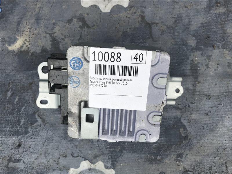 Блок управления рулевой рейкой Toyota Prius ZVW30 2ZR 2010