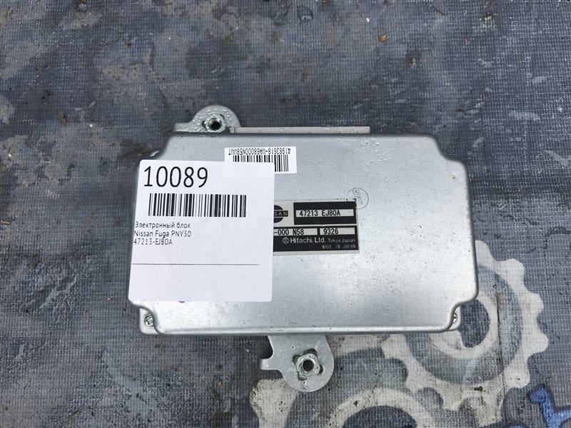 Электронный блок Nissan Fuga PNY50