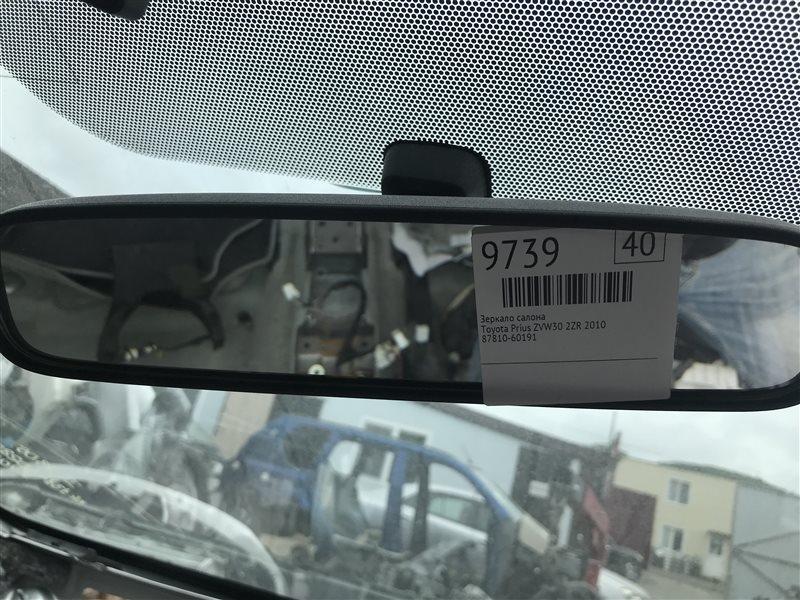 Зеркало салона Toyota Prius ZVW30 2ZR-FXE 2010