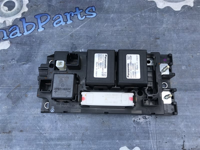 Блок реле Toyota Prius ZVW30 2ZR-FXE 2010