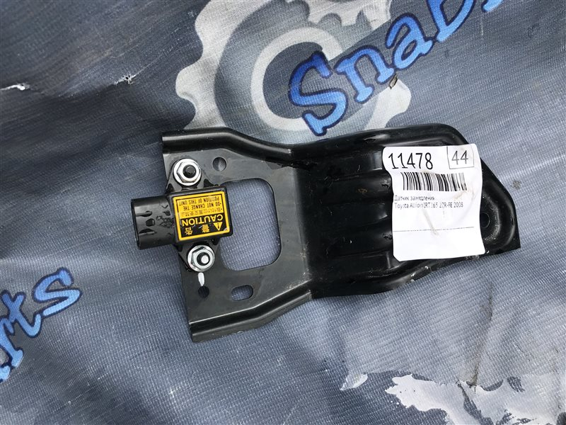 Датчик замедления Toyota Allion ZRT265 2ZR-FE 2008