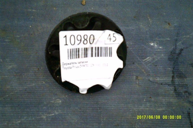Держатель запаски Toyota Prius ZVW30 2ZR-FXE 2010