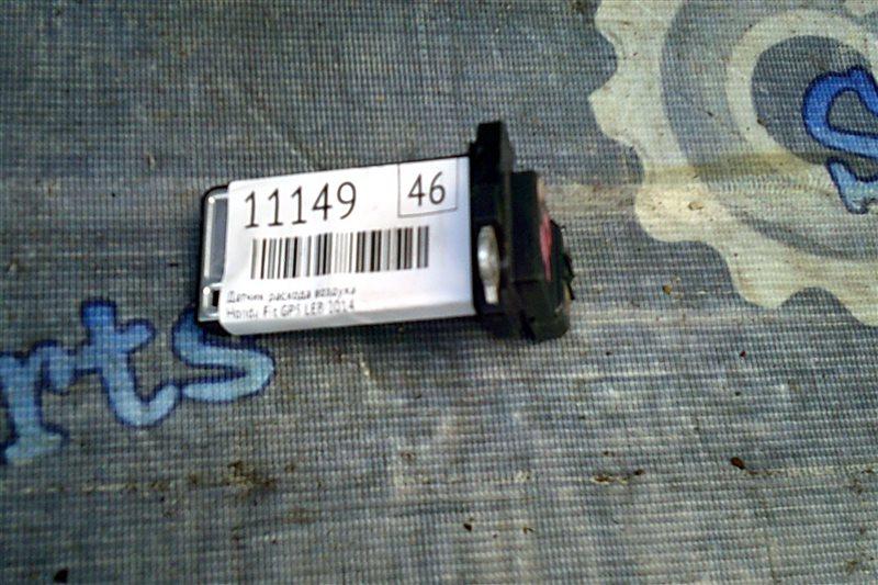 Датчик расхода воздуха Honda Fit GP5 LEB 2014