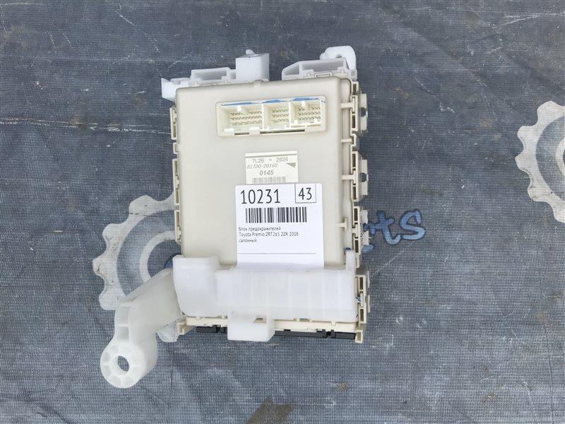 Блок предохранителей Toyota Allion ZRT265 2ZR-FAE 2011