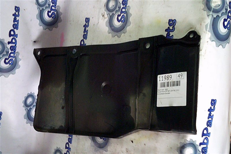 Защита двс Toyota Allion ZRT265 2ZR-FAE 2011 правая